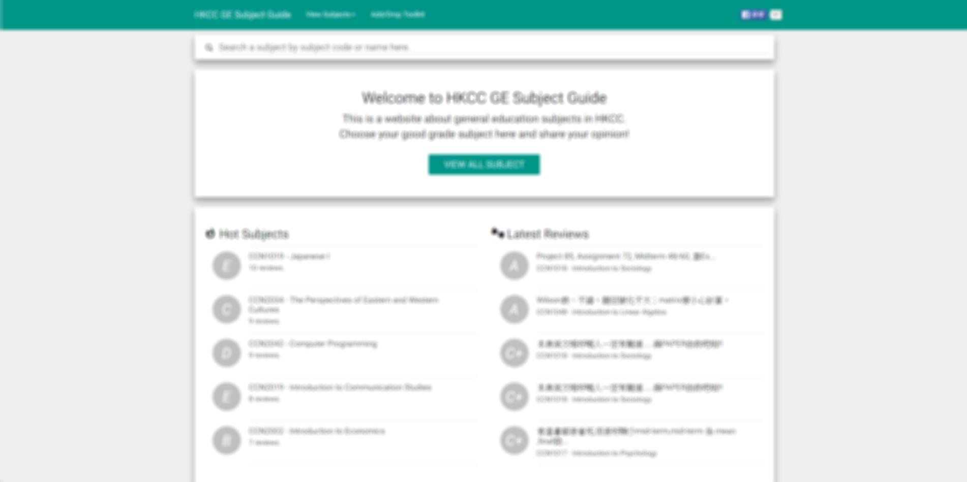 hkcc portal